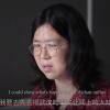 Zhang Zhan: A Six-Minute Documentary